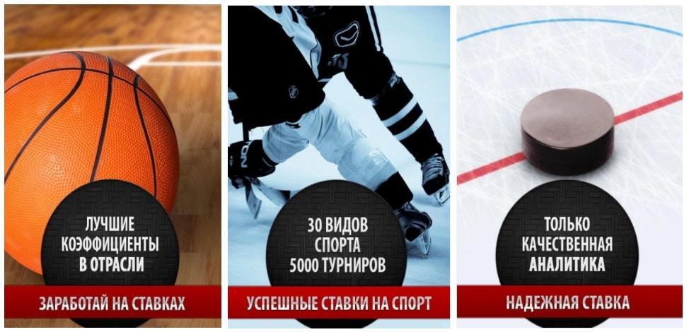 Скачать приложение олимп ставки на спорт