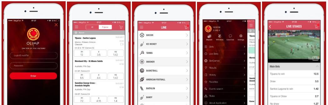 приложение Олимп для iOS