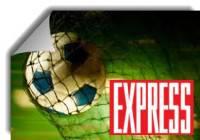 Экспресс или ординар