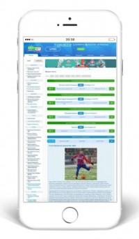 мобильное приложение Балтбет