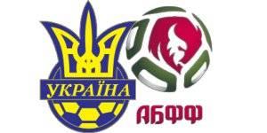 Прогноз на игру Украина — Беларусь 5/09/2015 (Евро-2016)