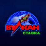 логотип бк вулкан ставка