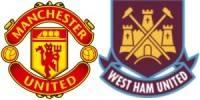 Прогноз Манчестер Юнайтед Вест Хэм