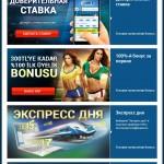 мобильная акция - промо код и бонус 1xBet