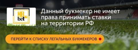 https://betonmobile.ru/wp-content/uploads/2015/12/melbet-betting-480x173.jpg