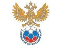 Россия на Евро-2016