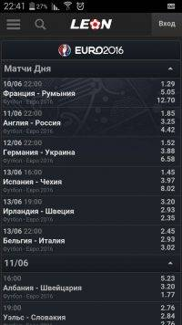 логотип нового приложения леон бет на Русском языке