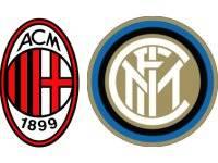 Прогноз на матч Милан – Интер 31/01/2016