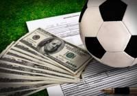 букмекерские ставки на футбол