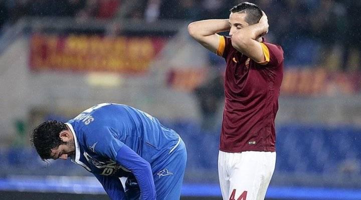 Прогноз и ставка на матч Эмполи - Рома