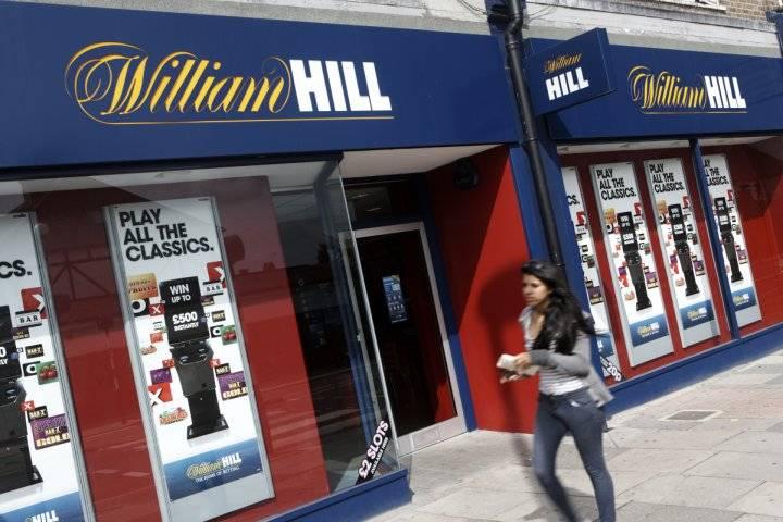 Новое предложение от William Hill