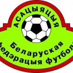Белорусский футбол подозревают в договорных матчах