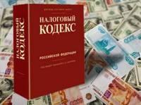 Налоги и букмекеры