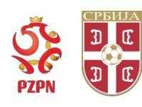 Прогноз на игру Польша – Сербия 23/03/2016
