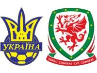 Украина - Уэльс 28 марта