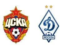 ЦСКА - Динамо 24 апреля: ставка и прогноз на матч