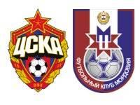 ЦСКА - Мордовия 9 апреля