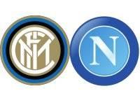 Интер - Наполи 16 апреля: ставка и прогноз