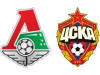 Прогноз на матч Локомотив - ЦСКА 16 апреля
