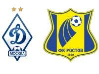 Динамо - Ростов 12 мая