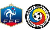 Прогноз на матч Франция - Румыния 10 июня