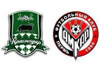 Прогноз и ставка на матч Краснодар - Амкар 21 мая