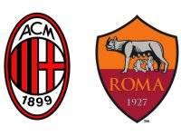 Прогноз и ставка на матч Милан - Рома 14 мая