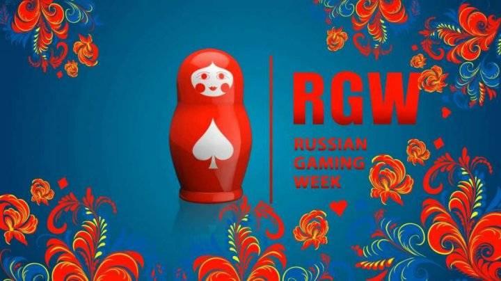 лучшие букмекеры года на Russian Gaming Week