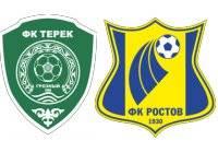 Терек - Ростов 21 мая: прогноз и ставка на матч