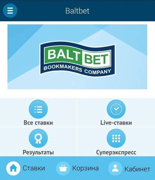БалтБет мобильная версия