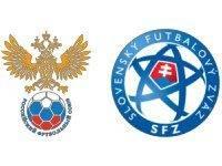 Россия - Словакия 15 июня (Евро-2016)