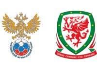 Прогноз на игру Россия – Уэльс 20/06/2016 (Евро-2016)