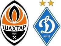 Шахтер - Динамо Киев: прогноз и ставка на Суперкубок