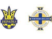 ставка и прогноз на матч Украина - Северная Ирландия