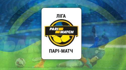 Киевское «Динамо» - фаворит чемпионата Украины-2016/17