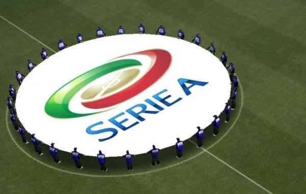 Ставки и прогнозы на Чемпионат Италии 2016-2017