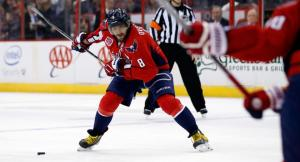 Ставки на количество бросков в хоккее