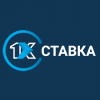 Логотип легальной конторы 1xСтавка - спорт ставки