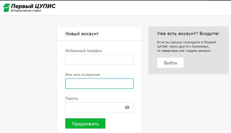 888.ru привязка к ЦУПИС