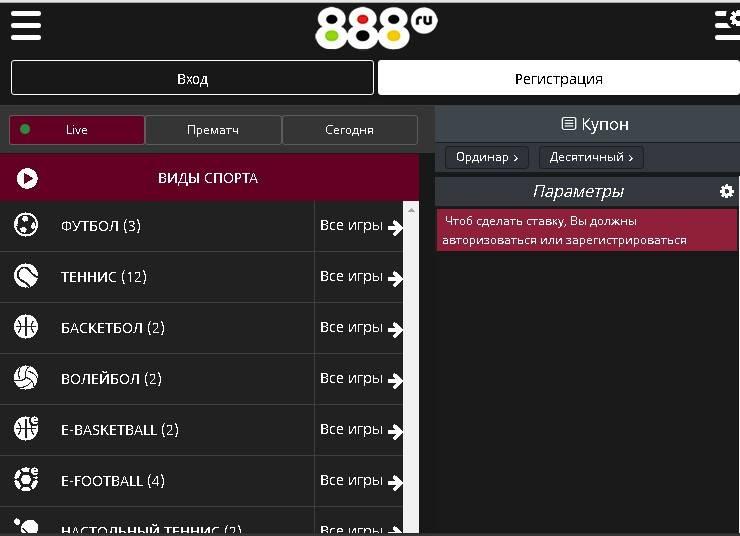 мобильная версия 888.ru