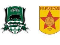 Краснодар - Партизани: обзор матча 18/08/2016