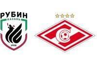 Рубин - Спартак 13 августа