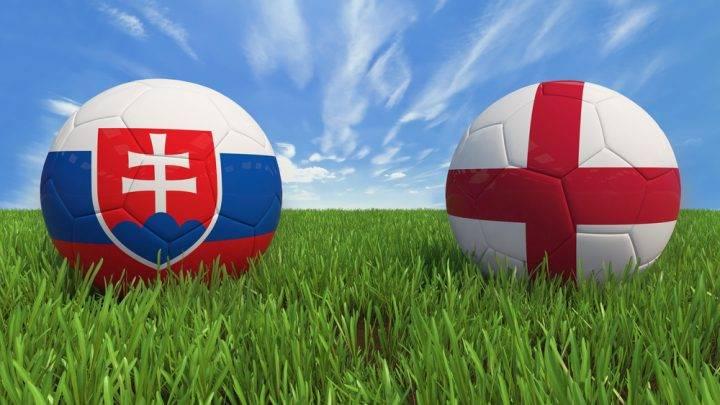 Словакия - Англия: прогнозы и ставки на Чемпионат Мира 2018