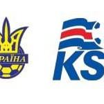 Украина - Исландия футбол