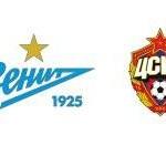 Зенит - ЦСКА 20 августа: прогноз и ставка