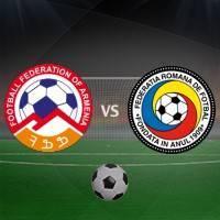 Прогноз Армения - Румыния 8 октября 2016