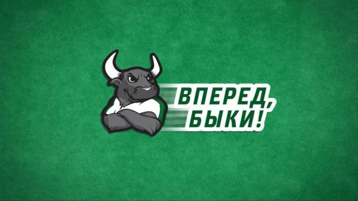 Лига Европы Краснодар ФК