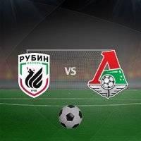 Прогноз Рубин - Локомотив 31 октября 2016