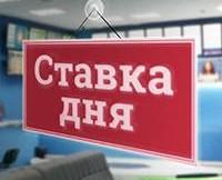 ЦСКА — «Уфа» и ещё два футбольных матча: ставка дня на 14.10.2016