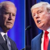 Ставки на президентские выборы США